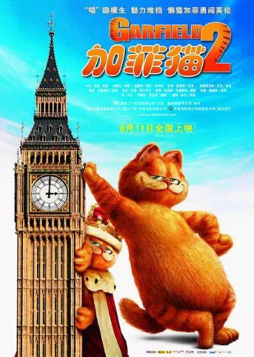 加菲猫2海报剧照