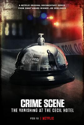 犯罪现场:赛西尔酒店失踪事件第一季